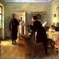 Не ждали (И.Е. Репин, 1883-1898 г.)