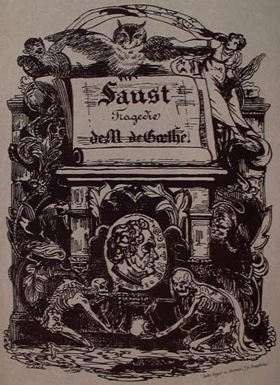 Передняя обложка работы Девериа.