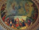 Знаменитые римляне (фрагмент)