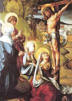 Семь скорбей Марии. Распятие Христа