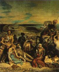 Резня на Хиосе