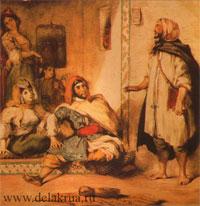 Марокканская семья