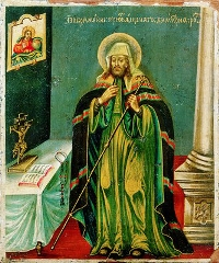 Икона Святитель Димитрий Ростовский